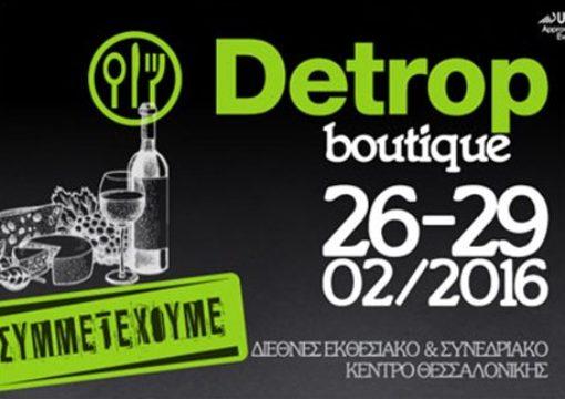 Participation in the 27th International Detrop Boutique Exhibition